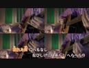【ニコカラ】 Flamingo Acoustic Arrange.Ver (オケver.) 【ビッ栗】