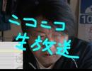 フグちゃんk2gのこみゅプロモーションCM