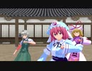 【東方MMD】東方紅魔郷~東方花映塚までのキャラで一騎当千
