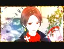 【MMD刀剣乱舞】ONE OFF MIND【加州清光】