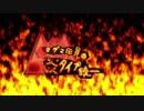 【ポケモンUSM】マグマ団の炎タイプ統一6