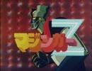 1970年代のロボットTVアニメOPED集
