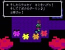 ラルセイ 不憫/健気シーン集【DELTARUNE】