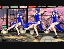 【らぶ式モデル】チャイナラックルさんで「桃源恋歌」修正版【MMD】 カバーver 1080p