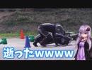 第16位:ゆかりさんは速くなりたい! ウミガメ練習会