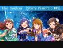 【ミリマスジャズ風味】Blue Symphony [Starry PianoTrio MIX]
