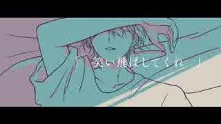 【手描きコナン】雨/とペト/ラ【Side:安室】