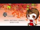 【MEIKO生誕祭2018】奏【MEIKO V3カバー】