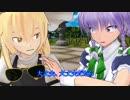 第21位:【東方MMD】 あまりにも不毛な争い thumbnail
