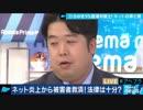 唐澤貴洋弁護士に正論を突き付け完全勝利したひろゆきUC
