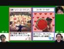 自写真カードバトル!「ダスト」 Part4