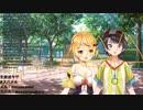 【圧縮版】スバルとメルのピクニックデート