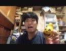 (視聴注意)おもちゃおじさんのBATAの観賞用のカボチャを食べてみた!!