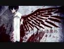 漆黒のカタルシス / feat.初音ミク