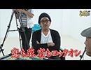 沖と魚拓の麻雀ロワイヤル RETURNS 第195話(7/10)