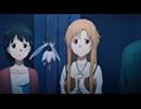 第47位:ソードアート・オンライン アリシゼーション 第5話「オーシャン・タートル」 thumbnail