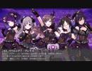 第89位:アイドルマスター楽曲メドレー【Cool&Speedy】 thumbnail