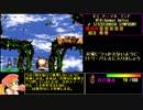 【ゆっくり解説】スーパードンキーコング2 102%RTA 1:26:45 (6/7)