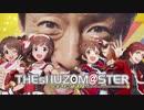 【合作】THE SHUZOM@STER M@TSUTERS OF IDOL WORLD!!  【松岡誕生祭'18】