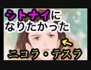 【FGO】「ONILAND『護法少女スペシャルヒーローショー』3ターン」攻略