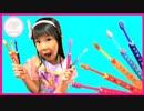 Learn Colors with Johnny Johnny Vaikai Vaikams 英語のなりきりごっこ遊び マジマジョピュアーズの衣装で歯を磨く寸劇!