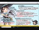 【2018/10/29放送】ハロウィン作品放送【イヤホン必須】