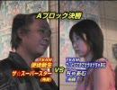 X-MANIA7 がんばれちむちむ(コメンタリ付) thumbnail
