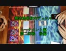 【#遊戯王】無法地帯で闇のデュエル!!Part 9 トーナメント編 第二回戦後半【#フリー対戦】