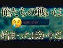 【CoD:BO4】BLACK OUT~最悪の開幕 スタートはマイナス~ #1【KaMe】