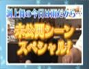 【ダイジェスト】渕上舞の今日は雨だから… #41 出演:渕上舞・河崎文亮
