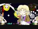 第90位:THE WHORLD REVOLVING☆ thumbnail