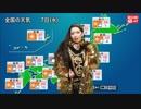 MOSCHINO TV H&M 11月7日の天気 (2018-11-06)