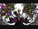 【ゲキヤク_偽薬・消毒】Happppy song/SOOOO 【UTAUカバー+UST】