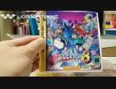 [実況]  マイゲームソフト紹介動画・第3回(ドリームキャスト&セガサターン編) thumbnail