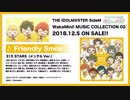 THE IDOLM@STER SideM WakeMini! MUSIC COLLECTION 02「Friendly Smile」試聴動画