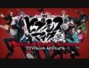 【1人12役】 ヒプノシスマイク -Division Battle Anthem-/歌ってみた[ふいのん。]