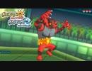 【ポケモンUSM】ウルトラ強くなるためのレーティングバトル対戦日誌 Part43【ガオガエン】