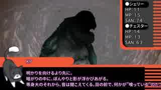 【ゆっくりTRPG】真夜中の細波~最終話【1