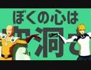 【MMDワンパンマン】先生と弟子で金星のダンス