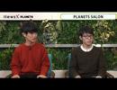 News X vol.10 ゲスト:山下優&兼頭啓悟(2018年11月6日放送)
