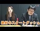 百花繚乱 第47話(5/9)