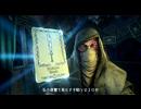 Hand of Fate 2(ハンドオブフェイト2)トレーラームービー