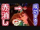 【マリオカート8DX】オンライン対戦の荒波に揉まれる 実況71