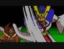ハドソンの名作RPG!!天外魔境Ⅱを実況プレイ part.92