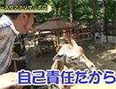 嵐・梅屋のスロッターズ☆ジャーニー #425 【無料サンプル】