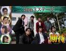 【仮面女子】エクストリームバトスピ #77【賞金100万円】