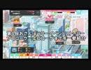 第六回おさんぽラリー イベントストーリー【プロローグ~エピローグ】