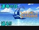 焔のラブライブ!SIF実況プレイSS #94「頭も舌も回レ回レ回レ」