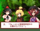 東方浮遊草子6【東方日常小劇】