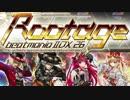beatmania IIDX 26 Rootage 選曲BGM+決定音【MUSIC SELECT】